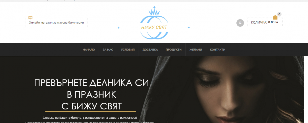 screenshot-bijusviat-com-2016-10-29-01-00-07